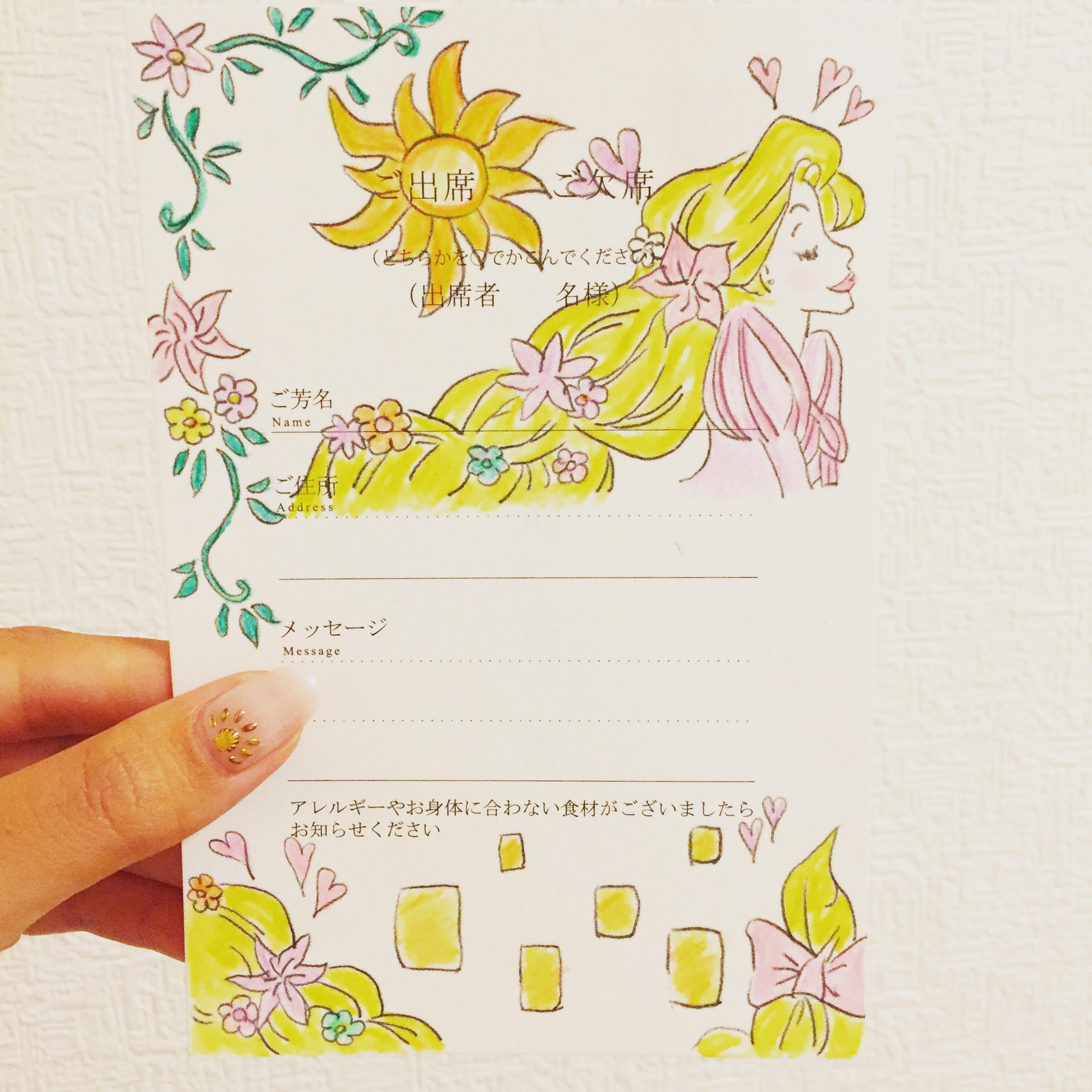 【絵が下手な人向け!】簡単&かわいい!招待状返信アートの書き方!!