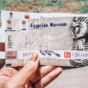 【エジプト旅行】いつどこで両替しておくのが良い?エジプト旅行で実際に使った金額も公開!